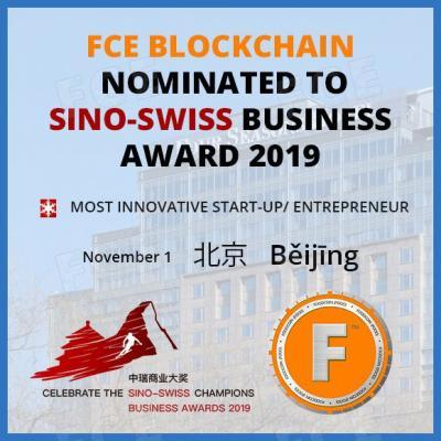 FCE BLOCKCHAIN NOMINATED TO SINO-SWISS BUSINESS AWARD 2019
