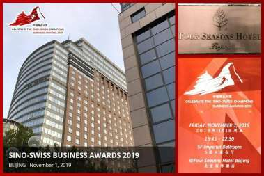 FCE ATTENDED AS A NOMINEE AT SINO-SWISS BUSINESS AWARD