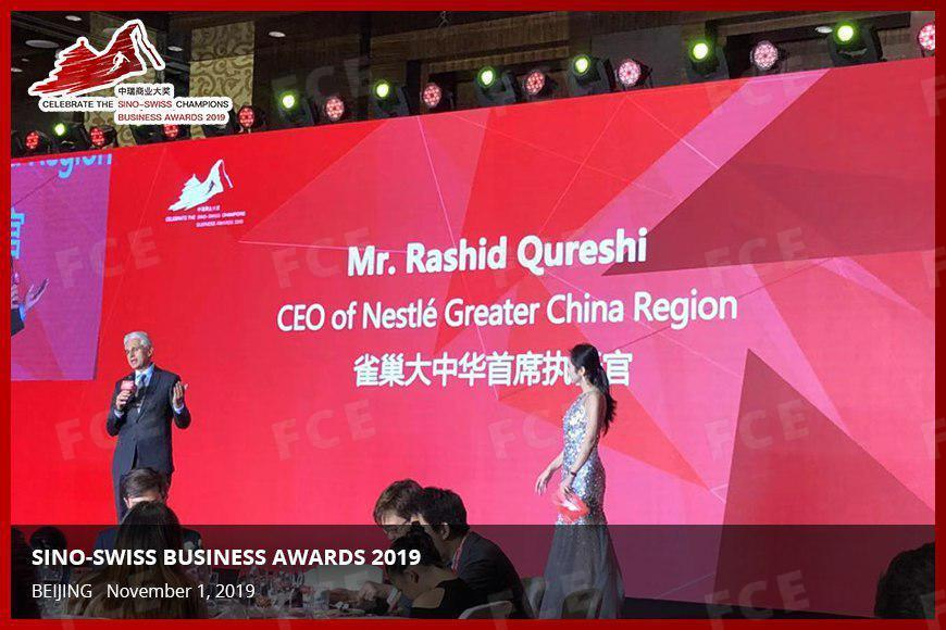 Speech by CEO of Nestle China Rashid Qureshi
